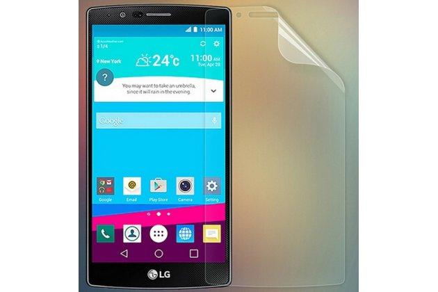 Защитная пленка для телефона lg g4 глянцевая