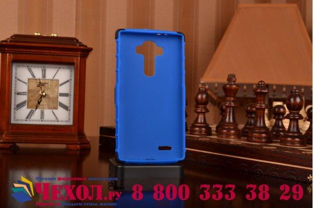 Противоударный усиленный ударопрочный чехол-бампер-пенал для lg g4 синий