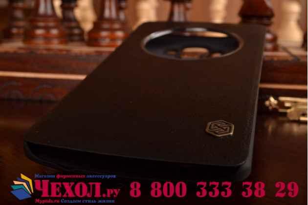 Чехол-кейс из импортной кожи quick circle для lg g4 с умным окном черный