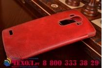 Чехол-кейс из импортной кожи quick circle для lg g4 с умным окном красный