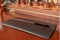Родная оригинальная задняя крышка-панель которая шла в комплекте для lg g4 черная
