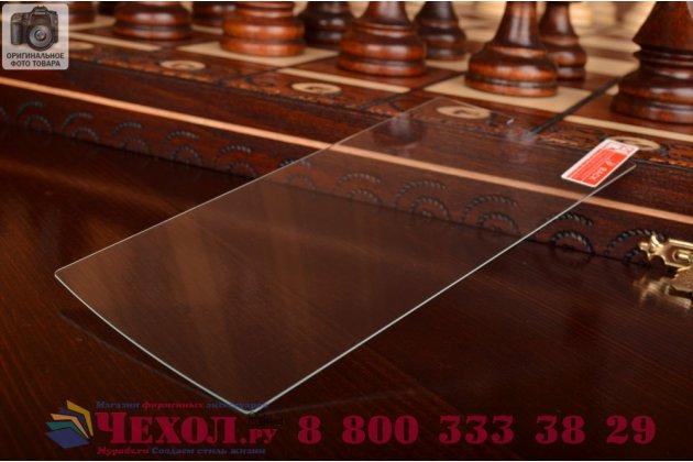 Защитное закалённое противоударное стекло премиум-класса из качественного японского материала с олеофобным покрытием для lg g4