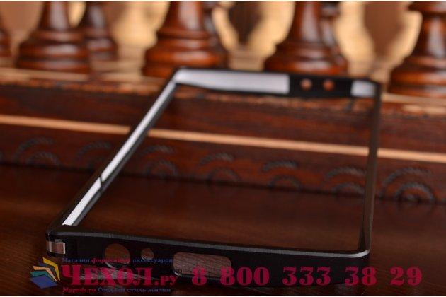Ультра-тонкий чехол-бампер для lg g4 черный металлический