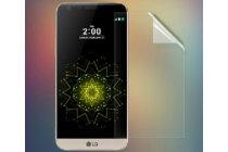 """Защитная пленка для телефона lg g5 se h845 / h860n / h850 5.3"""" глянцевая"""