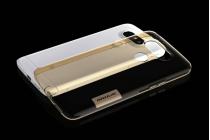 """Ультра-тонкая полимерная из мягкого качественного силикона задняя панель-чехол-накладка для lg g5 se h845 / h860n / h850 5.3"""" золотая с защитными заглушками"""