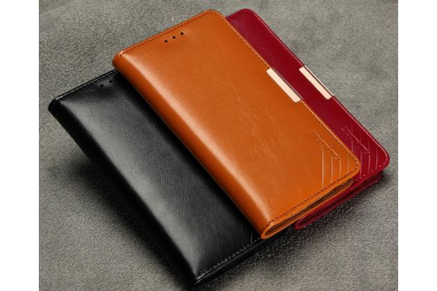 """Чехол-портмоне-клатч-кошелек на силиконовой основе из цельного куска кожи с металлической застёжкой для lg g5 se h845 / h860n / h850 5.3"""" коричневый"""