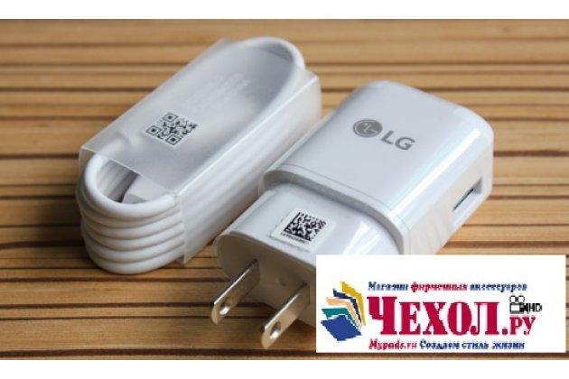 """Зарядное устройство от сети для телефона lg g5 se h845 / h860n / h850 5.3"""" + гарантия"""