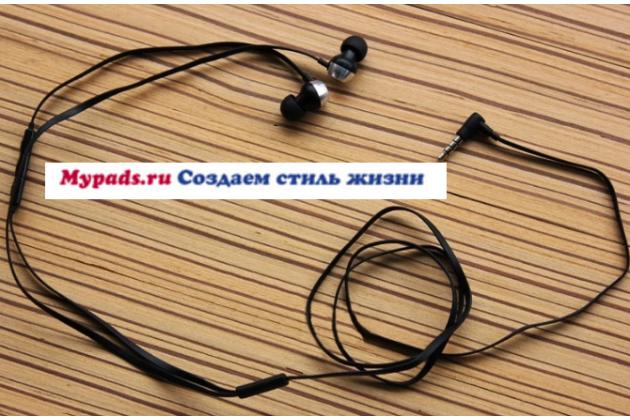 Фирменные оригинальные наушники-вкладыши lg le530 quadbeat 2 с микрофоном и переключателем песен для всех моделей телефонов
