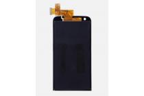 """Lcd-жк-сенсорный дисплей-экран-стекло с тачскрином на телефон lg g5 se h845 / h860n / h850 5.3"""" черный"""