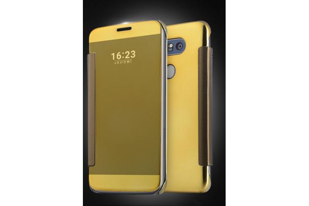 """Чехол-книжка с дизайном """"clear view cover"""" полупрозрачный с зеркальной поверхностью для lg g5 se h845 / h860n / h850 5.3"""" золотой"""