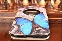 """Чехол-книжка с безумно красивым расписным рисунком бабочки на lg g5 se h845 / h860n / h850 5.3""""  с окошком для звонков"""