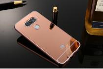 """Металлическая задняя панель-крышка-накладка из тончайшего облегченного авиационного алюминия для lg g5 se h845 / h860n / h850 5.3"""" розовая"""