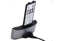 """Многофункциональная беспроводная док станция для телефона lg g5 se h845 / h860n / h850 5.3"""""""