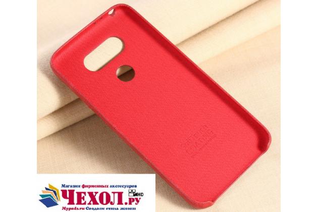 """Премиальная элитная крышка-накладка из тончайшего прочного пластика и качественной импортной кожи  для lg g5 se h845 / h860n / h850 5.3""""  """"ретро под старину"""" красная"""