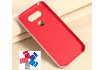 """Премиальная элитная крышка-накладка из тончайшего прочного пластика и качественной импортной кожи  для lg g5 se h845 / h860n / h850 5.3""""  """"ретро под старину"""" серая"""