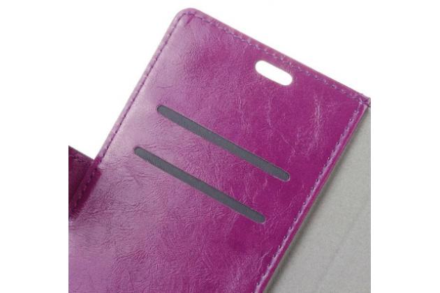 """Чехол-книжка для lg g5 se h845 / h860n / h850 5.3"""" с визитницей и мультиподставкой фиолетовый кожаный"""