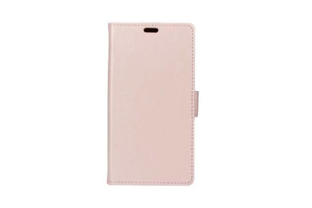 """Чехол-книжка для lg g5 se h845 / h860n / h850 5.3"""" с визитницей и мультиподставкой розовый кожаный"""
