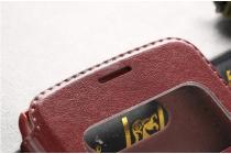 """Чехол-книжка для lg g5 se h845 / h860n / h850 5.3"""" коричневый  кожаный с окошком для входящих вызовов"""