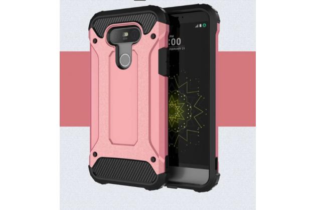 """Противоударный усиленный ударопрочный чехол-бампер-пенал для lg g5 se h845 / h860n / h850 5.3"""" розовый"""