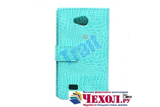 Чехол-книжка с подставкой для lg joy h220n лаковая кожа крокодила цвет морской волны бирюзовый