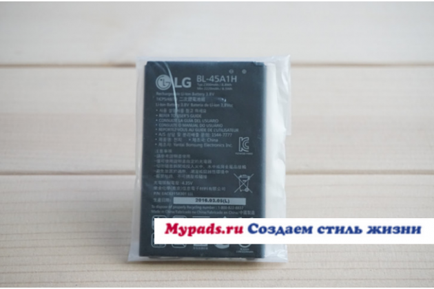 "Аккумуляторная батарея bl-45a1h 2300mah на телефон lg k10 / m2 (k410 / k420n / k430n / k430 dual sim lte) 5.3""  + инструменты для вскрытия + гарантия"