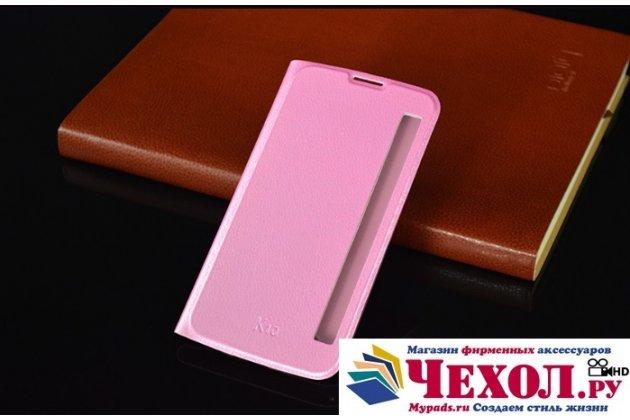 """Чехол-книжка для lg k10 / m2 (k410 / k420n / k430n / k430 dual sim lte) 5.3""""  розовый с окошком для входящих вызовов водоотталкивающий"""