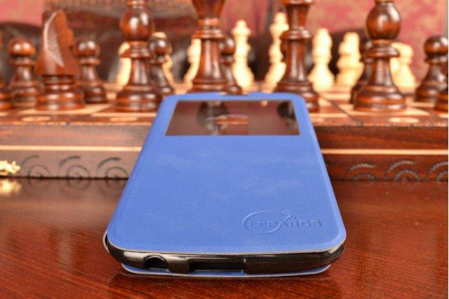 """Чехол-книжка для lg k10 / m2 (k410 / k420n / k430n / k430 dual sim lte) 5.3""""  синий с окошком по центру для сторонней версии прошивки водоотталкивающий"""