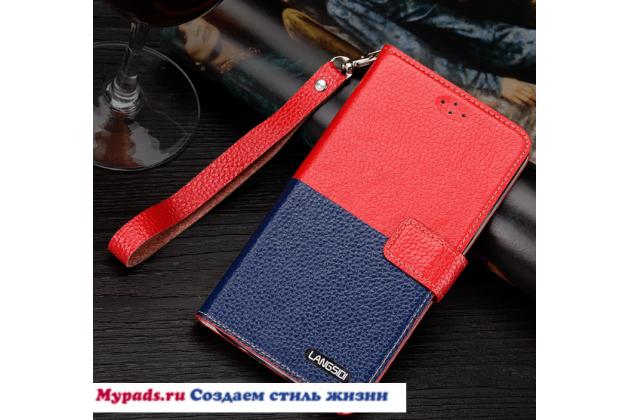 "Чехол-книжка с визитницей и мультиподставкой для  lg k10 / m2 (k410 / k420n / k430n / k430 dual sim lte) 5.3"" синий-красный кожаный"