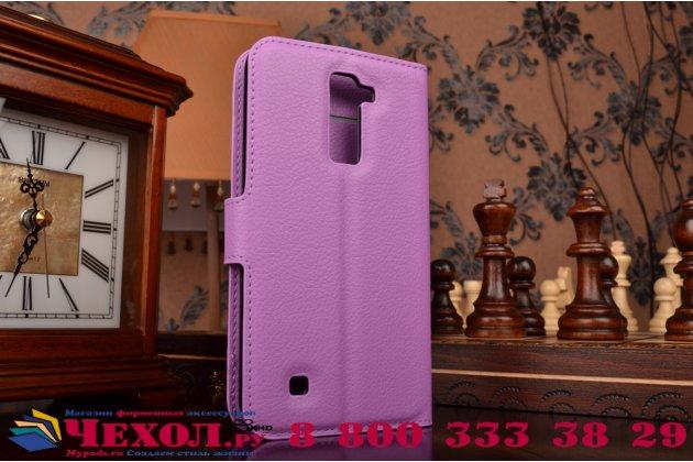 """Чехол-книжка из качественной импортной кожи с подставкой застёжкой и визитницей для элджи ка10 / lg k10/ к10 lte k410 / m2 5.3"""" фиолетовый"""
