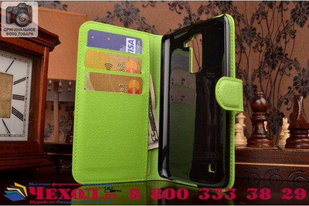 """Чехол-книжка из качественной импортной кожи с подставкой застёжкой и визитницей для элджи ка10 / lg k10/ к10 lte k410 / m2 5.3"""" зеленый"""