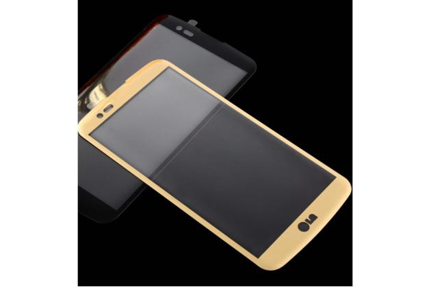 """3d защитное изогнутое стекло с закругленным изогнутым краем которое полностью закрывает экран / дисплей по краям с олеофобным покрытием для lg k10 / m2 (k410 / k420n / k430n / k430 dual sim lte) 5.3"""""""