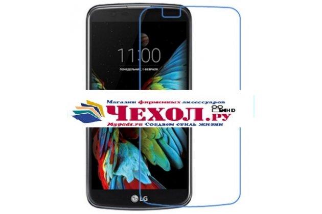 """Защитная пленка для телефона lg k10/ к10 lte k410 / m2 5.3""""  глянцевая"""