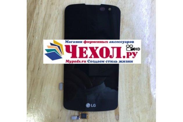 Lcd-жк-сенсорный дисплей-экран-стекло с тачскрином на телефон lg k4 k120e черный