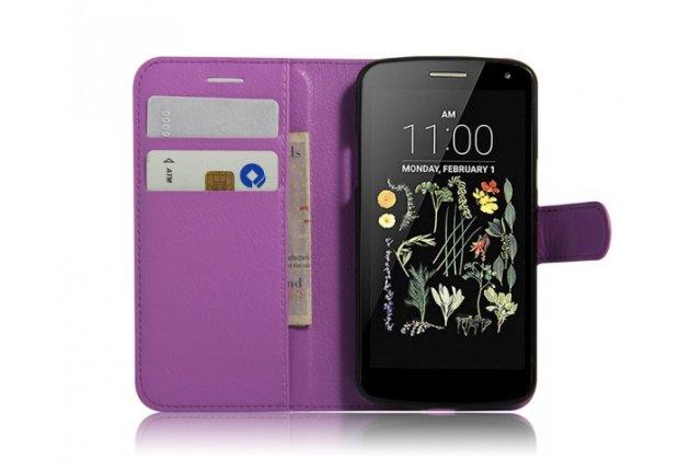 """Чехол-книжка для lg k5 / q6 (x220ds) 5.0"""" с визитницей и мультиподставкой фиолетовый кожаный"""