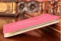 """Роскошный эксклюзивный чехол с фактурной прошивкой рельефа кожи крокодила и визитницей розовый для  lg g5 se h845 / h860n / h850 5.3"""". только в нашем магазине. количество ограничено"""