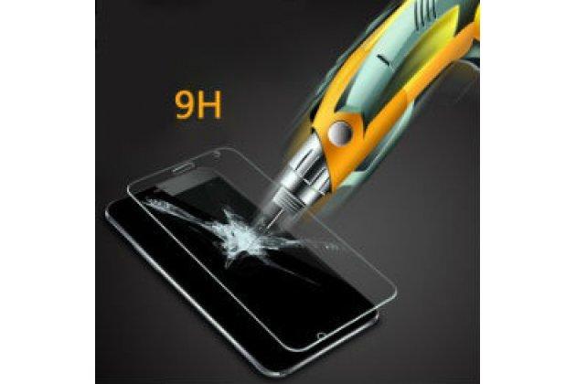"""Защитное закалённое противоударное стекло премиум-класса из качественного японского материала с олеофобным покрытием для телефона lg k5 / q6 (x220ds) 5.0"""""""