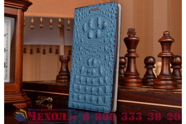"""Роскошный эксклюзивный чехол с объёмным 3d изображением рельефа кожи крокодила синий для lg tribute 5 / lg k7/ m1 5.0"""". только в нашем магазине. количество ограничено"""
