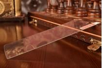 Защитное закалённое противоударное стекло премиум-класса из качественного японского материала с олеофобным покрытием для телефона  lg k8 k350n/ k350e