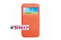 """Чехол-книжка для lg k8 k350n/ k350e 5.0"""" оранжевый кожаный с окошком для входящих вызовов"""