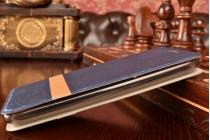 Чехол-книжка для lg k8 k350n/ k350e синий с золотой полосой водоотталкивающий
