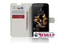 """Чехол-книжка для lg k8 k350n/ k350e 5.0"""" с визитницей и мультиподставкой белый кожаный"""