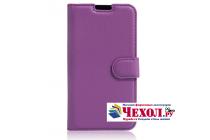 """Чехол-книжка для lg k8 k350n/ k350e 5.0"""" с визитницей и мультиподставкой фиолетовый кожаный"""
