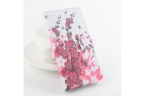 "Уникальный необычный чехол-книжка для lg k8 k350n/ k350e 5.0"" ""тематика цветок сакуры"""
