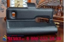 Чехол-книжка из качественной импортной кожи с мульти-подставкой застёжкой и визитницей для lg leon h324 (лджи леон) черный