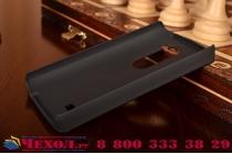 Металлическая задняя панель-крышка-накладка из тончайшего облегченного авиационного алюминия для lg leon черная