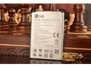 Фирменная аккумуляторная батарея 1900mAh BL-41ZH на телефон LG Leon + гарантия..