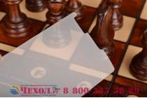 Защитное закалённое противоударное стекло премиум-класса из качественного японского материала с олеофобным покрытием для lg leon h324