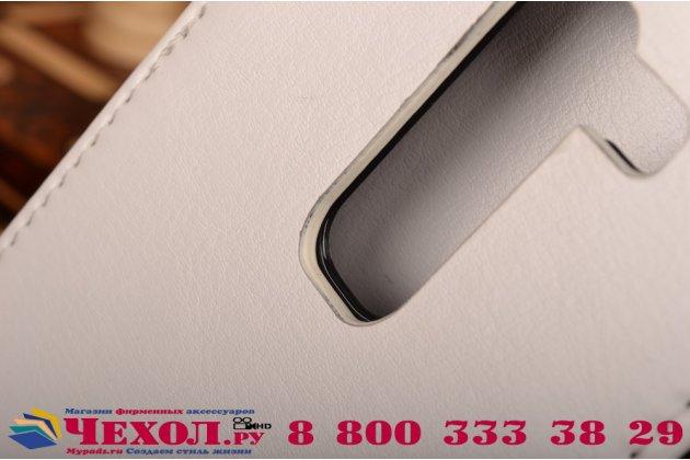 Вертикальный откидной чехол-флип для lg magna h502 белый кожаный