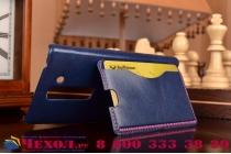 Роскошная элитная премиальная задняя панель-крышка для lg magna / g4c из качественной кожи буйвола с визитницей синяя