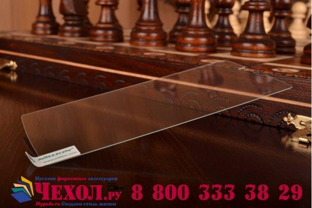 Защитное закалённое противоударное стекло премиум-класса из качественного японского материала с олеофобным покрытием для lg magna h502
